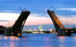 A Divina arte de construir pontes - Parte 3